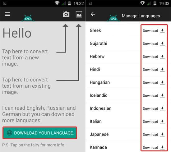 Download Bahasa