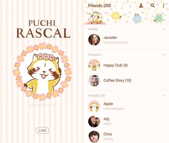 Rascal Flower