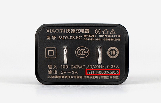 Adaptor Charger Xiaomi Origunal