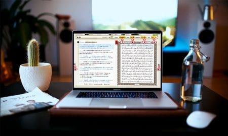 10 Aplikasi Al-Quran untuk PC Terbaik (100% Gratis) 5