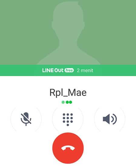 Nelpon Gratis Menggunakan LINE Out
