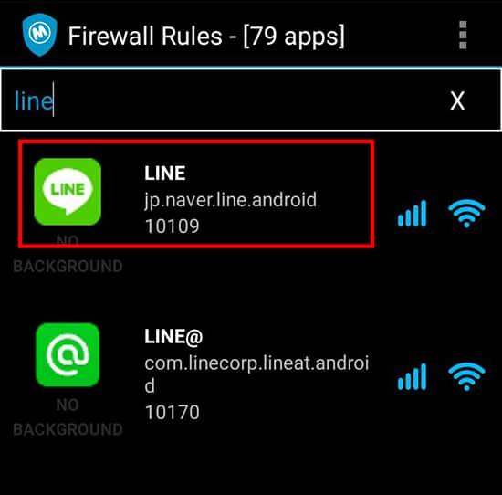 Cari Aplikasi LINE