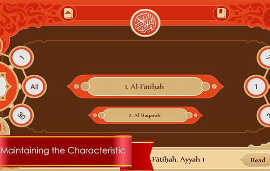 Aplikasi My Quran
