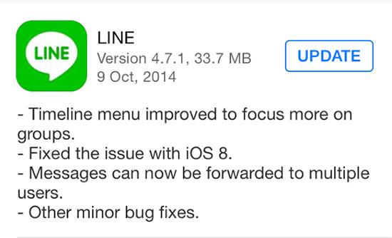 Update LINE