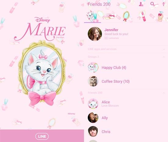 Disney Marie (Cosmetics)