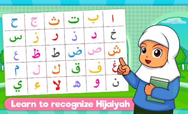 Game Edukasi Anak Muslim