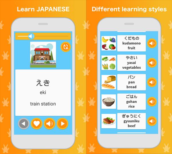 Aplikasi Belajar Bahasa Jepang