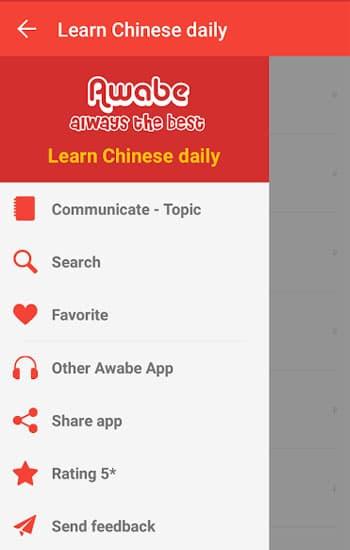 Pelajari Harian Cina - Awabe