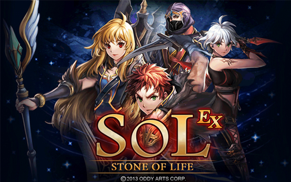 S.O.L (Stone of Life) EX