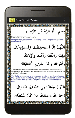 Surat Yasin, Tahlil dan Do'a