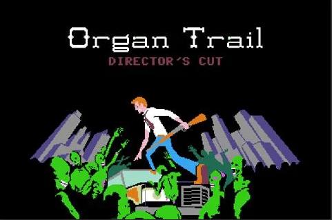 Oragan Trail