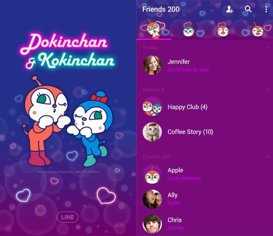 Dokinchan n Kokinchan (LOVELY)