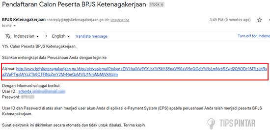 Klik Link di Email Masuk