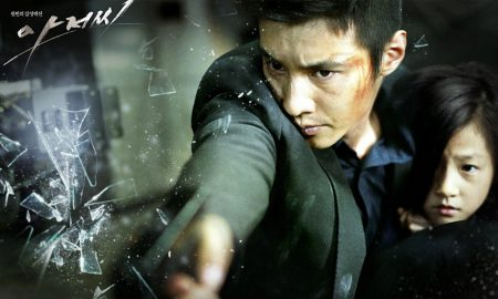 Film Action Korea