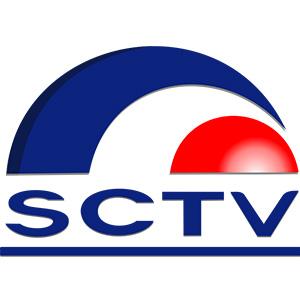 Logo Pertama (1990-1993)