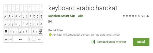 aplikasi-tulisan-bahasa-arab