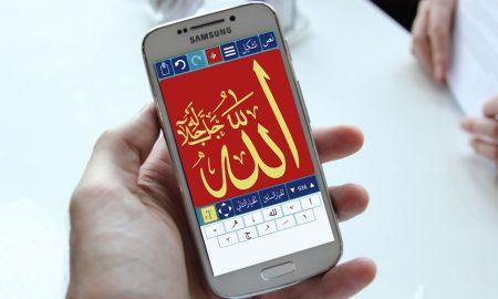 8 Aplikasi Tulisan Arab Terbaik di Android 9