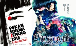 Pecinta Film Jepang Wajib Hadir! Pekan Sinema Jepang 2018 Segera Digelar 12
