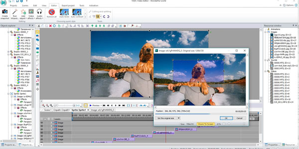 software-edit-video
