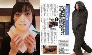 Barang Teraneh yang Diciptakan Orang Jepang