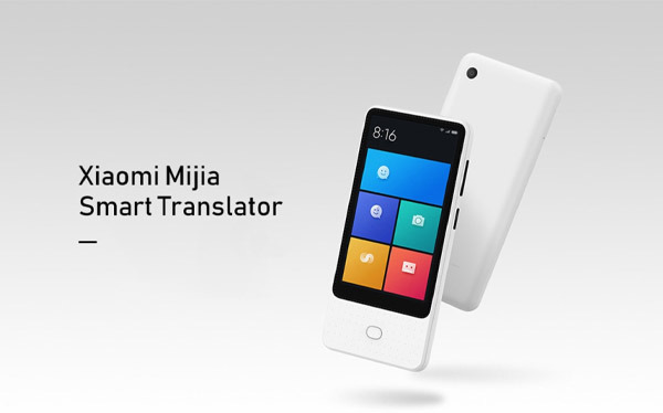Produk Unik Buatan Xiaomi